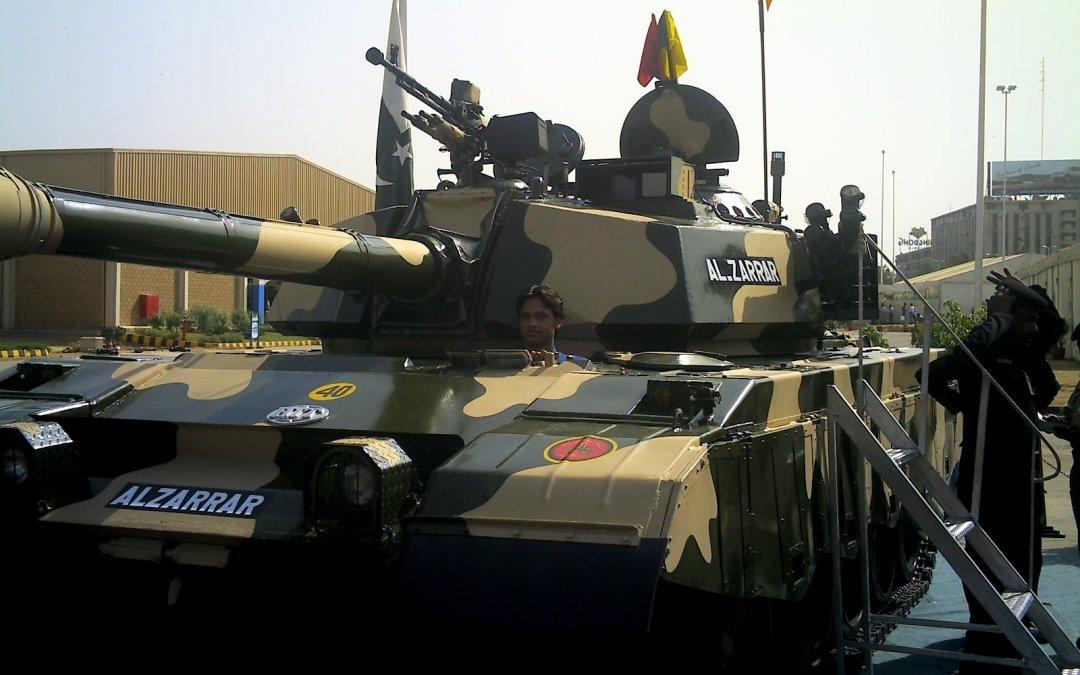 Al Zarrar Tank