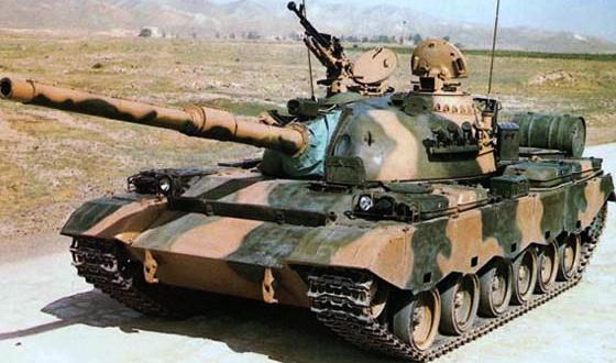 Type 80 Tank