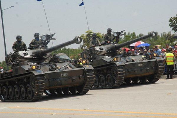 AMX-13-105 Tank Ecuador