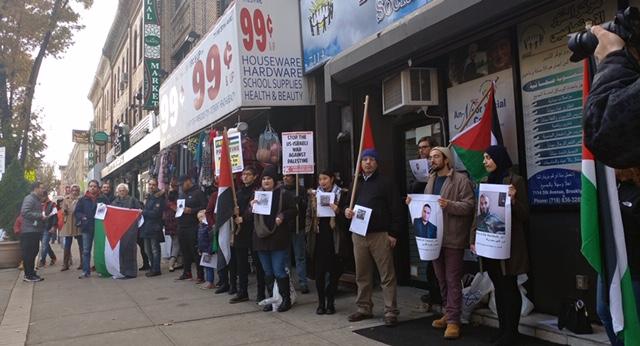 NYC Palestine solidarity demo, Nov. 2018