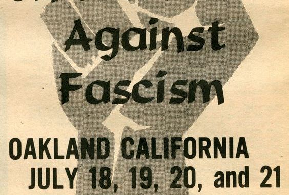 Black Panther Party poster for the UFAF, July 18-20, 1969