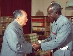 Zambian President Kenneth Kaunda and China leader Chairman Mao Zedong