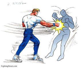 Resultado de imagem para final fight 1 cody