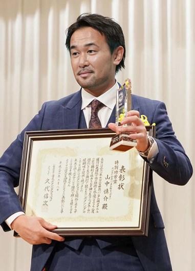 09 Shinsuke Yamanaka