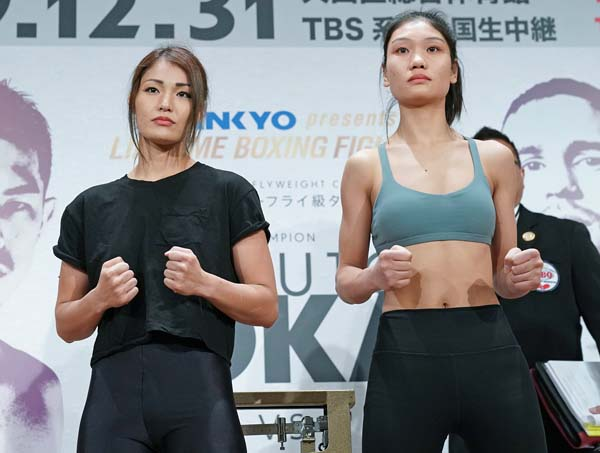 12 31 Japan Weigh In10