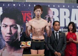 Brant Murata Weigh In11