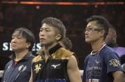 Inoue Manny14