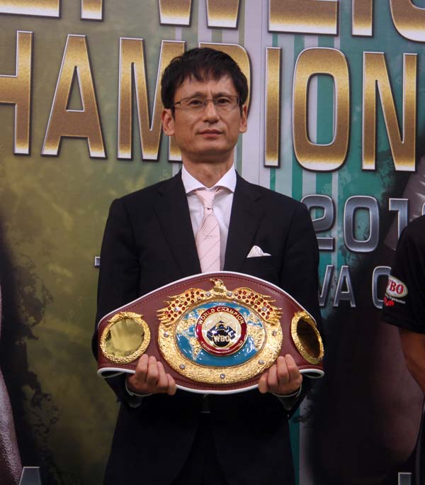 Boxing News: Weights For Kimura-Tanaka WBO 112lb Title