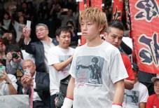 Koki Inoue20