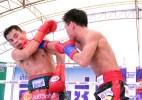 Wanheng Fukuhara106