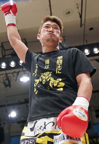 Yoshino41