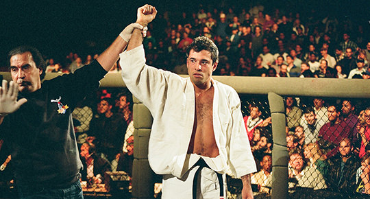 A Brief History of Brazilian Jiu Jitsu