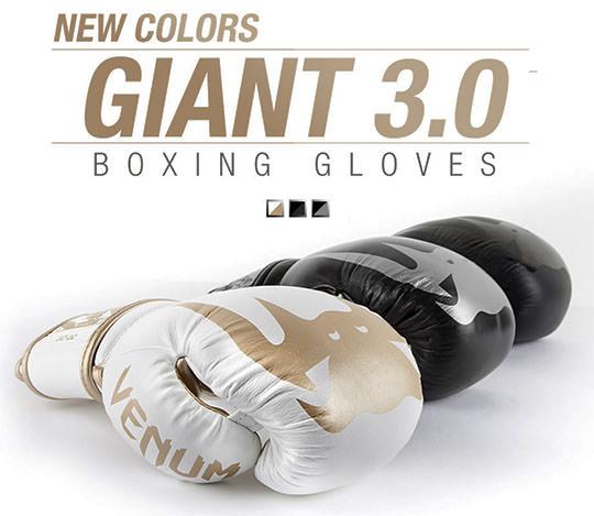 New Fight Gear - July 2017