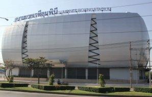 Muay Thai at Lumpinee Stadium