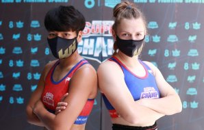 Muay Thai Super Champ - Weigh-In Results, Live Stream, How to Watch