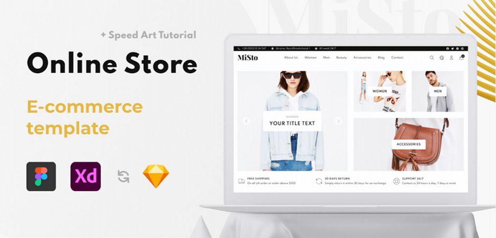 Misto Figma ecommerce website template
