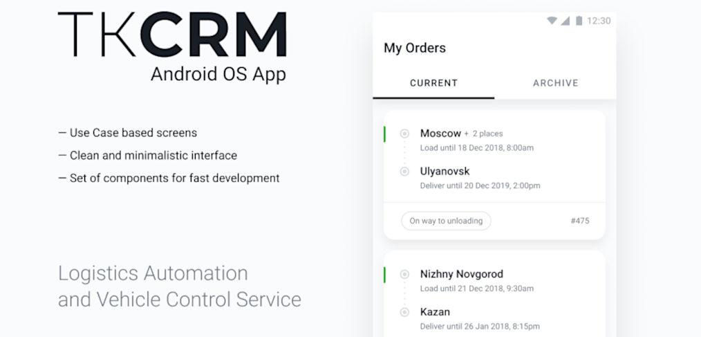 Logistics Figma Android app template