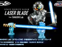 laserblade_main