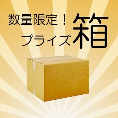 kashibako_k-2017-2000-box