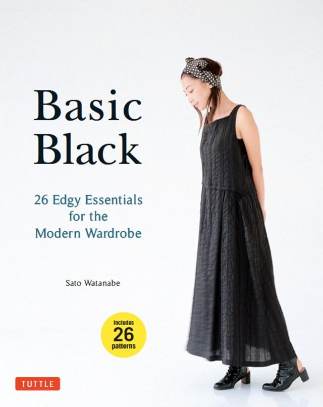 Japanese Sewing Patterns Basic Black Sew Mama Sew