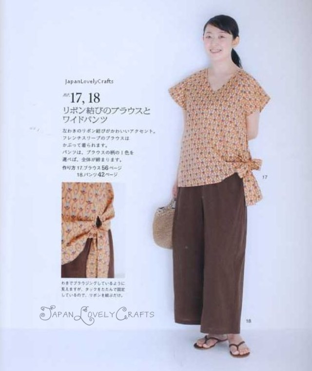 Japanese Sewing Patterns Kawaii Clothes For Chub Women Japanese Sewing Pattern Book
