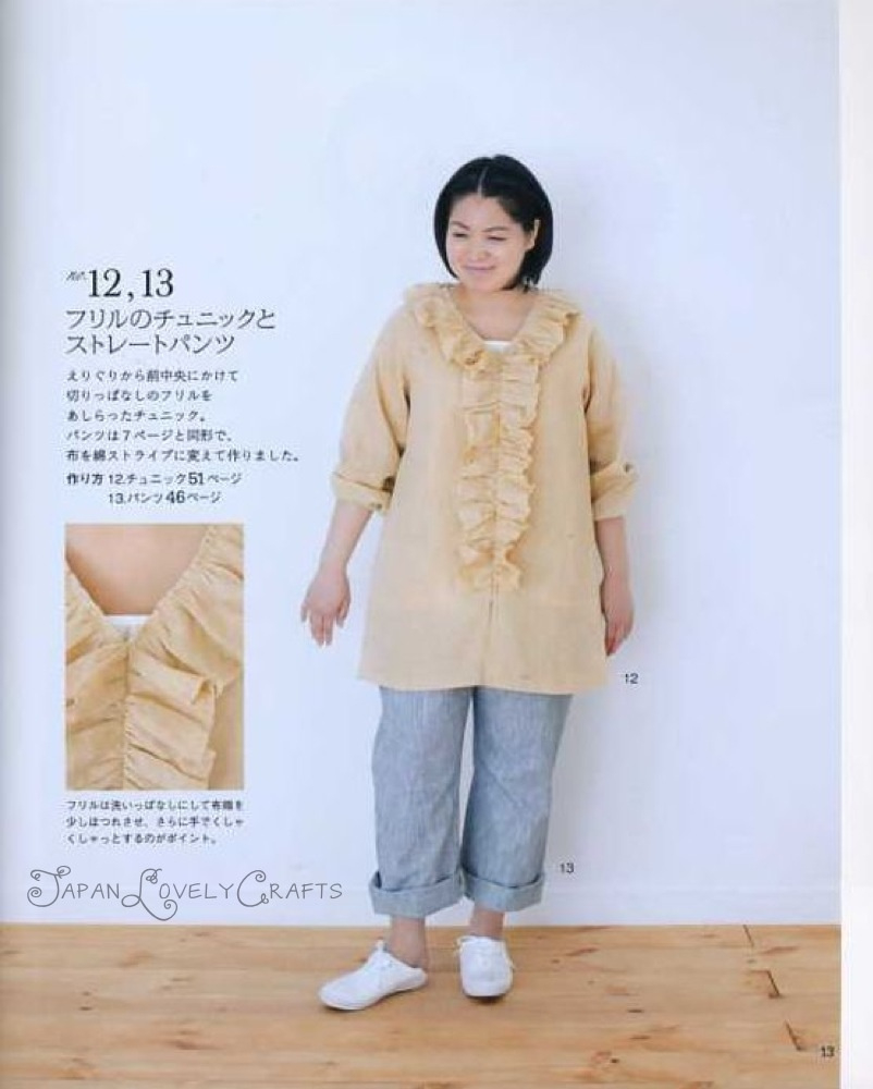 Japanese Sewing Patterns Kawaii Clothes For Chub Women Japanese Sewing Pattern Flickr