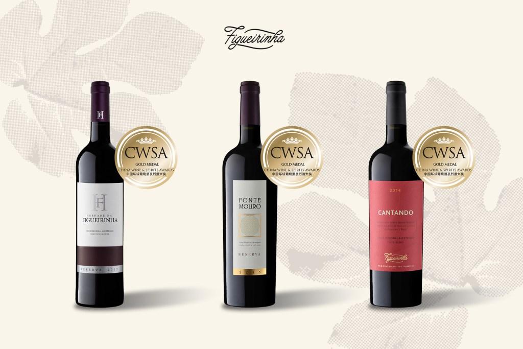 Concurso China Wine & Spirits Awards 2018