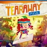 更新【あみあみ】PS4 Tearaway PlayStation4 (早期購入特典:プロダクトコード 付)
