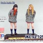 更新!【あみあみ】JK FIGURE Series 003 JKC-v2-12S 1/12レジンキット