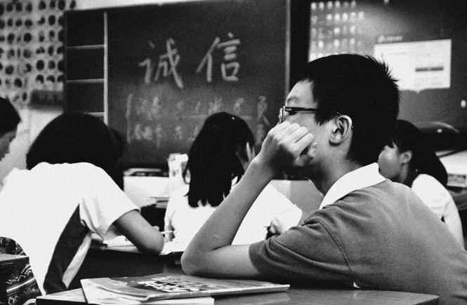 farklı öğrenci