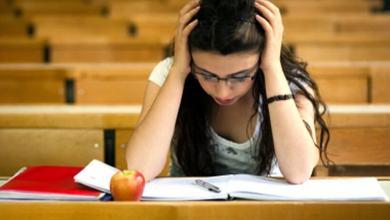 üniversite ve kaygı