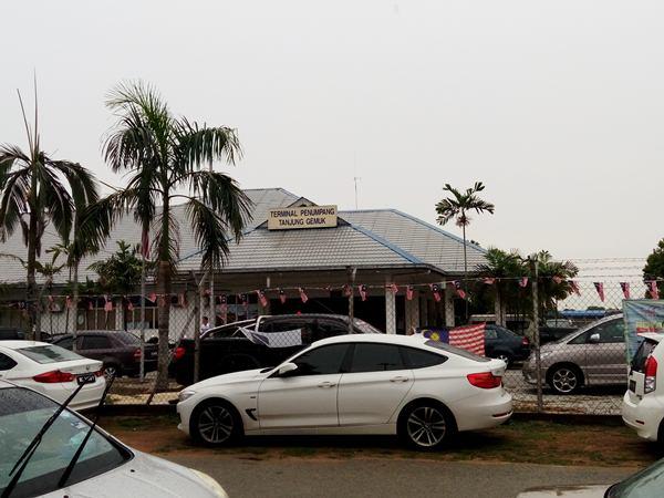 Terminal Feri Tanjung Gemok