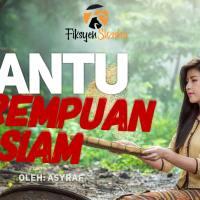 Hantu Perempuan Siam