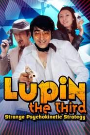 Lupin the Third: Strange Psychokinetic Strategy