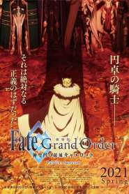 Fate/Grand Order: The Movie – Divine Realm of the Round Table: Camelot – Paladin; Agateram 2021