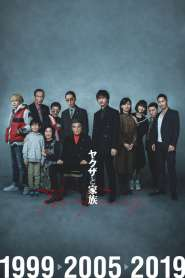 Yakuza and The Family 2021