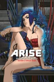 Ghost in the Shell Arise – Border 3: Ghost Tears 2014