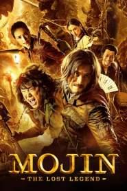 Mojin: The Lost Legend 2015