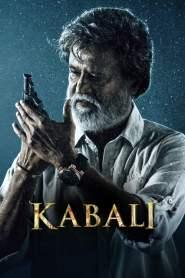 Kabali 2016
