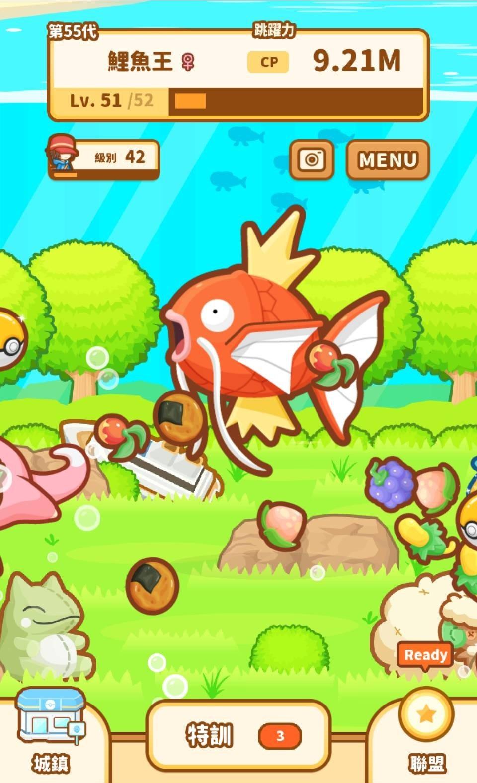 [破解版]跳躍吧!鯉魚王 V1.3.2 繁體中文 金錢鑽石無限 - Android 遊戲.應用下載 - 冰楓論壇 - 綜合論壇.外掛下載 ...