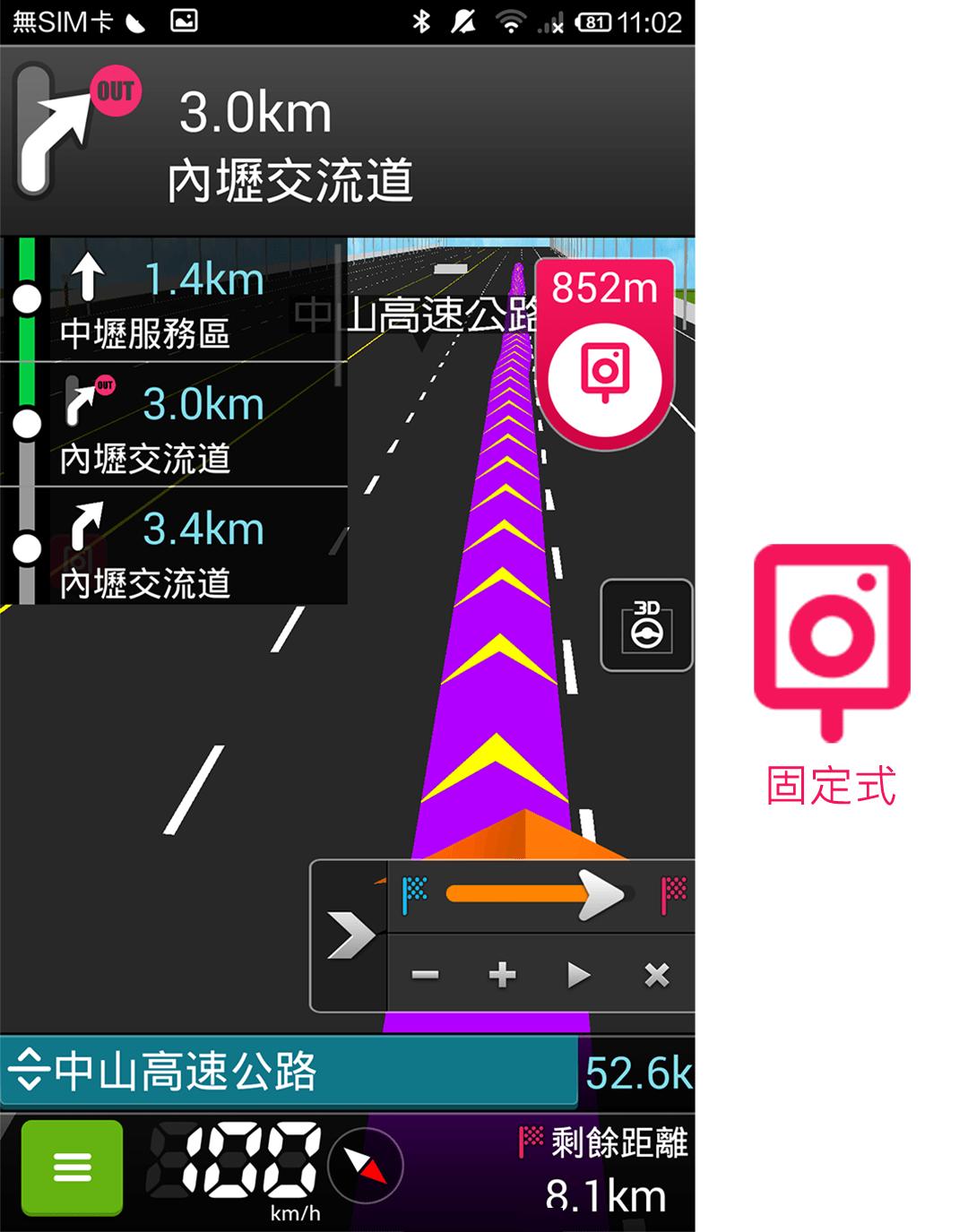 樂客導航王3D 免R Ver.2.65.1.593 去廣告GPRO直裝版 - Android 遊戲.應用下載 - 冰楓論壇 - 綜合論壇.外掛下載.外掛討論 ...