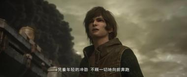 宇宙海盜船長哈洛克(日本動畫) - BT 電影區 - 2000FUN論壇