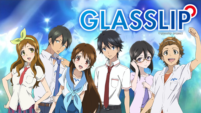 Image result for glasslip