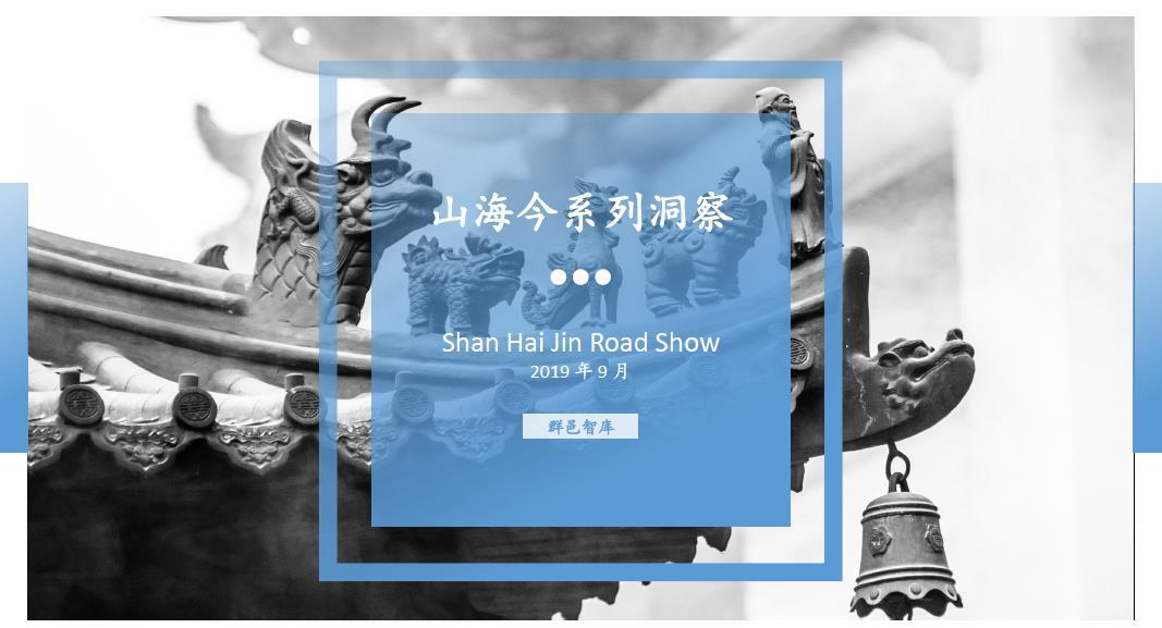 GroupM China 群邑 中國文章_企業_數字媒體及職業招聘網站-數英網