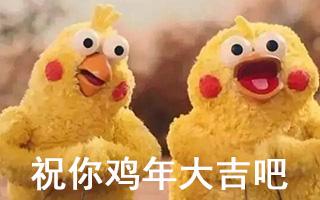 日本吉祥物Poinko兄弟成新晉網紅,表情包也超火!