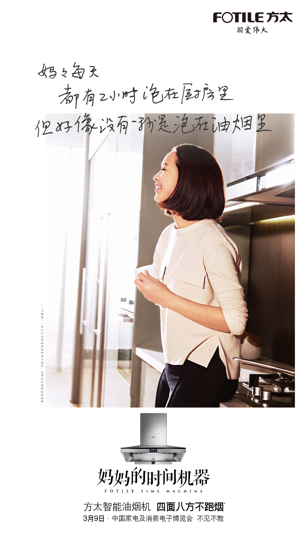 new kitchen sink oil dispenser 方太水槽洗碗机,妈妈的时间机器