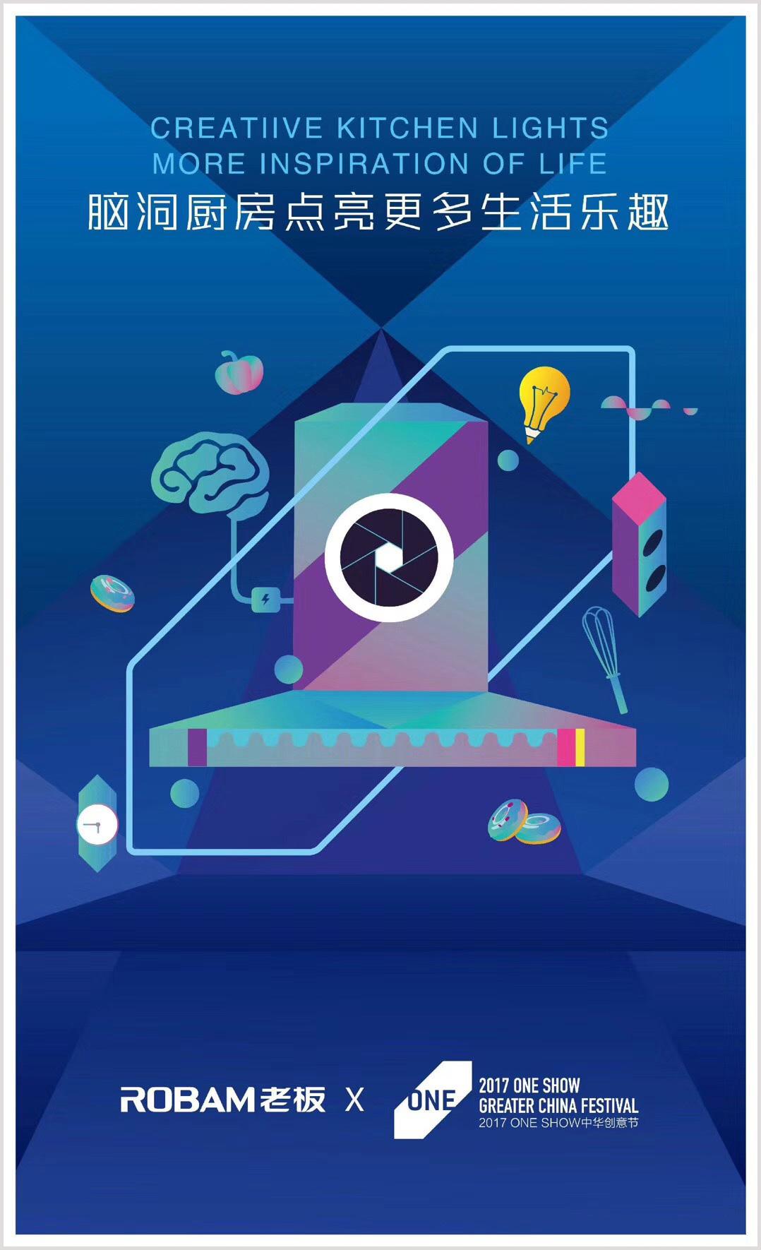 smart tv kitchen clear glass pendant lights for island 今年one show跨界15家品牌设计海报,为创意搞事情! - 数英