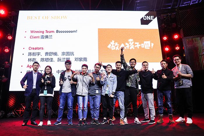 2017 ONE SHOW中華青年創新競賽獲獎名單揭曉!雪佛蘭接受數英采訪 - 數英