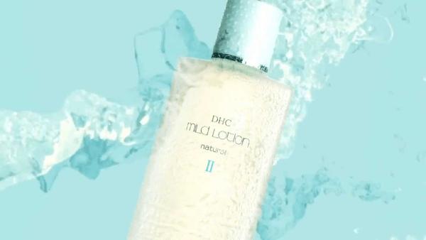 Thành phần nước hoa hồng DHC Mild Lotion II có gì đặc biệt?  image2 1ffb0e6806784c93aae2af3047d0e35c grande