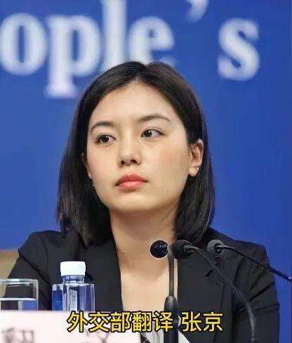 """""""China's most beautiful interpreter"""" praised Zhang Jing…  'Weibo 322 million kwang-cle'"""